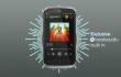 Video promozionale di HTC Desire X